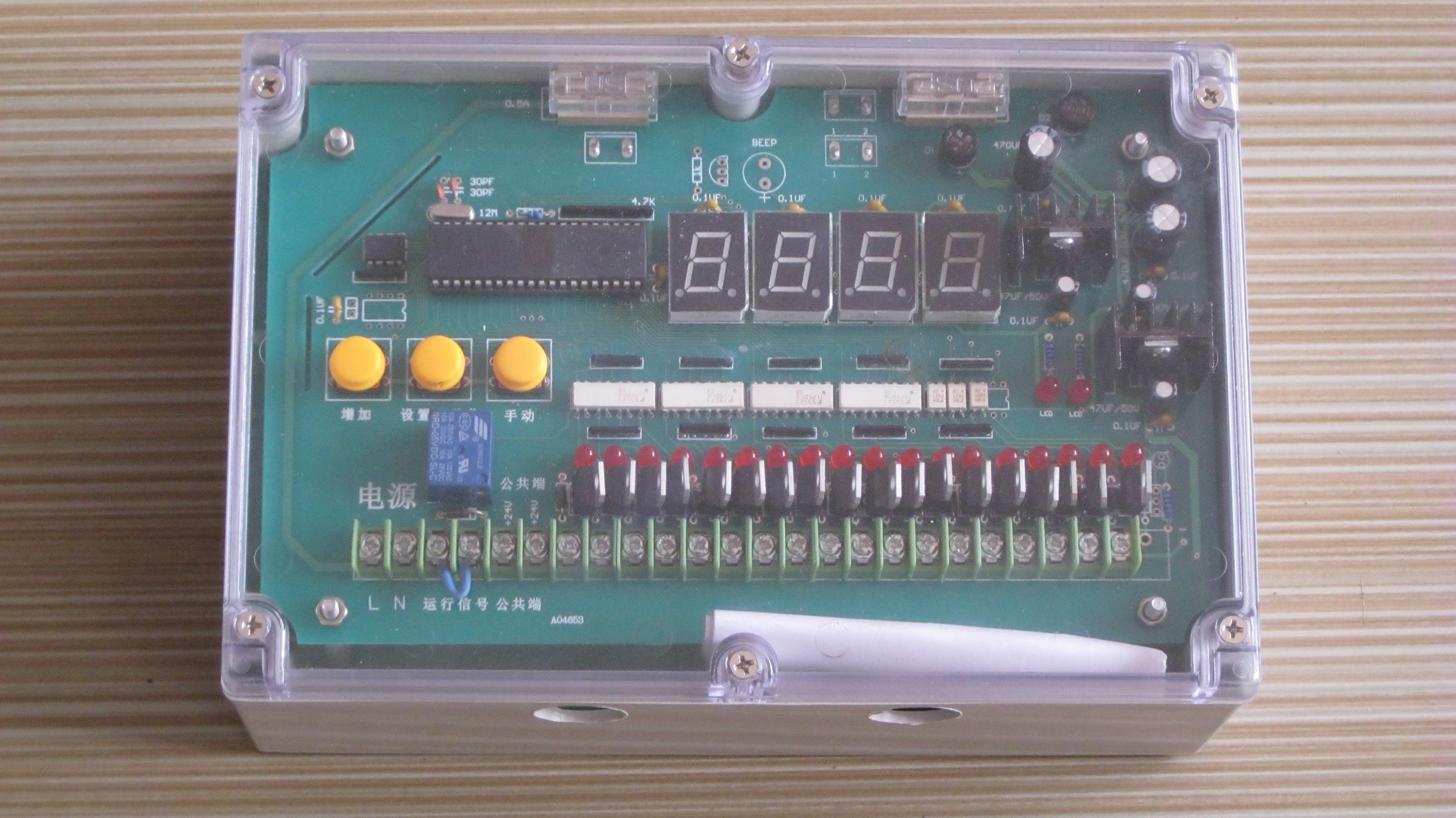 触发高速大功率继电器输出电磁阀所需电流,带动汽缸提升阀和脉冲阀