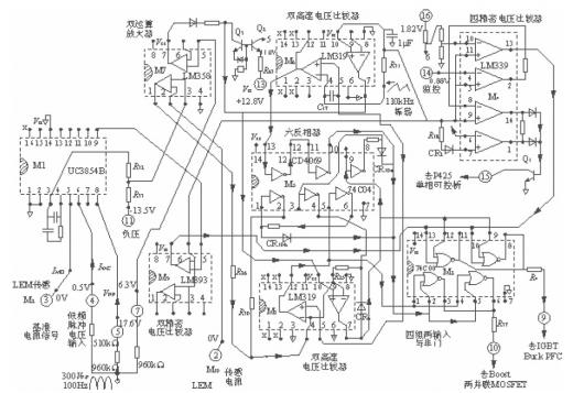 脉冲控制仪电路图